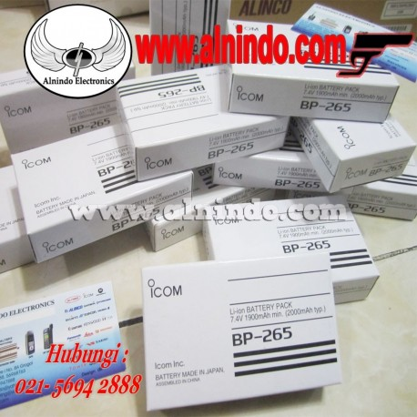 Battery Icom BP-265